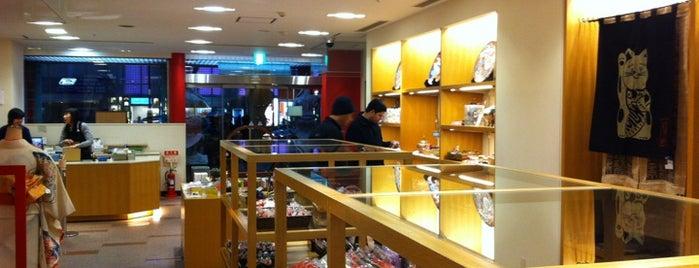 Oriental Bazaar is one of 36 Hours In...Tokyo.