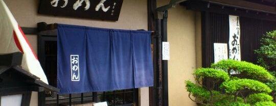 Omen is one of Japan.