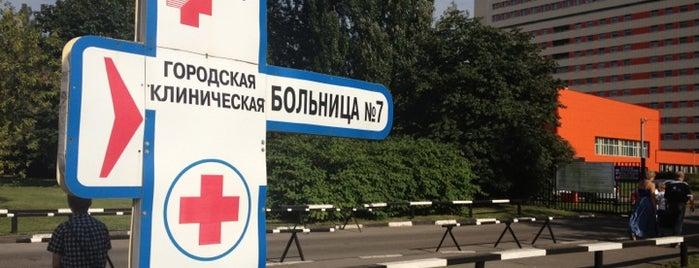 Орловская областная больница нефролог