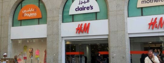 H&M is one of Madinah.