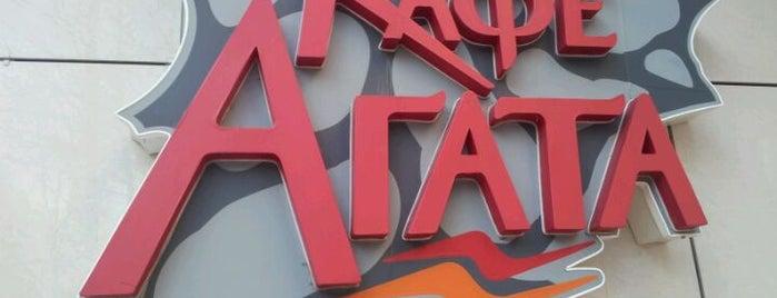 Агата is one of Первый раз в Кирове.