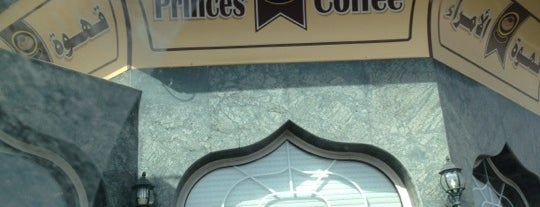 Princes Coffee is one of Must visit Place and Food in Saudi Arabia.