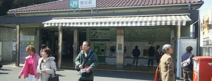Uguisudani Station is one of 京浜東北線.