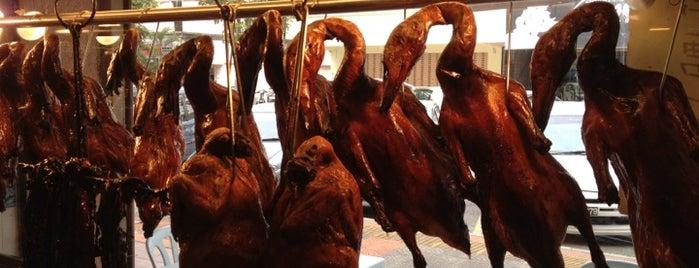 Restoran De' Champion Duck is one of Yeh's Fav Food!! ^o^.