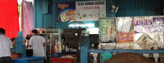 Teluk Kumbar Seafood (公巴好友海鲜) is one of Axian Food Adventures 阿贤贪吃路线.
