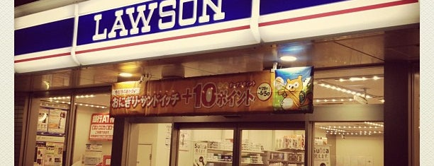 ローソン 厚木西インター店 is one of get JPS.