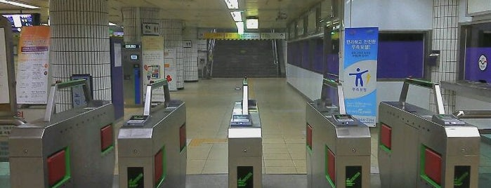 Majang Stn. is one of Subway Stations in Seoul(line5~9).