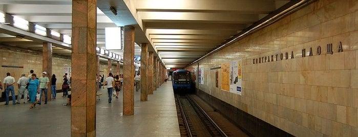 Станція «Контрактова площа» is one of Київський метрополітен.