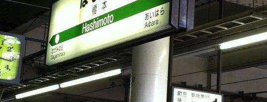 Hashimoto Station is one of 東京近郊区間主要駅.