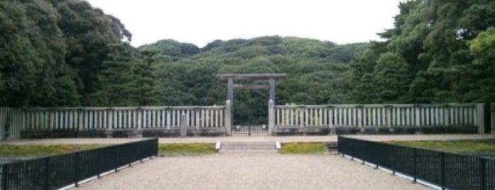 Tomb of Emperor Nintoku (Daisenryo Kofun) is one of 天皇陵.