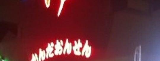 神田温泉 is one of 銭湯.