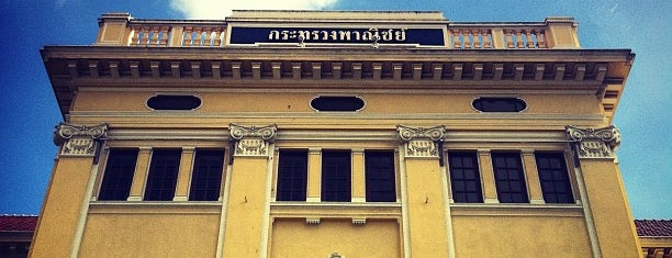 Museum Siam is one of BKK.