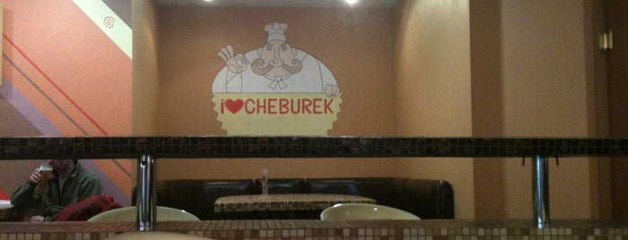 ILoveCheburek is one of Места оборудованные для видеотрансляций.