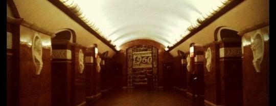 Станція «Університет» is one of Київський метрополітен.