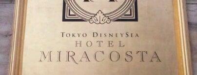 Tokyo Disneysea Hotel MiraCosta is one of Disney.