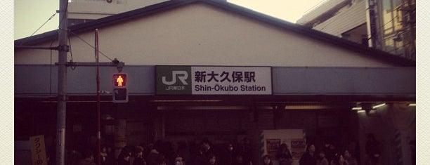 Shin-Ōkubo Station is one of Tokyo.
