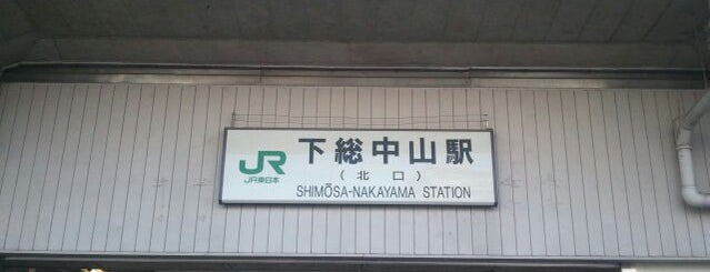 Shimosa-Nakayama Station is one of 首都圏のJR駅.