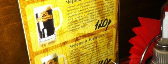 У Башмачника is one of мои рестораны.