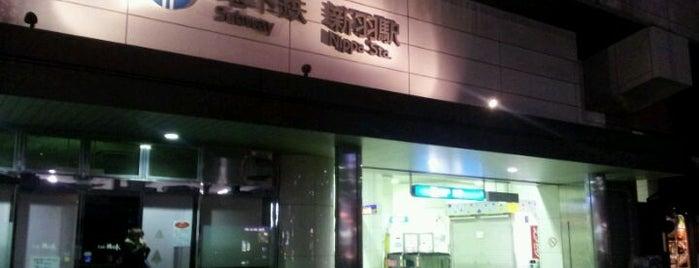 Station - 神奈川県