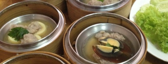 Kantang Dim Sum is one of ตรัง.