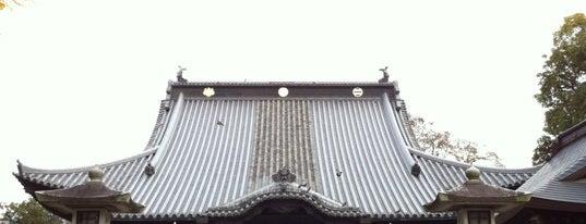 鑁阿寺 (足利氏宅跡) is one of 中世・近世の史跡.