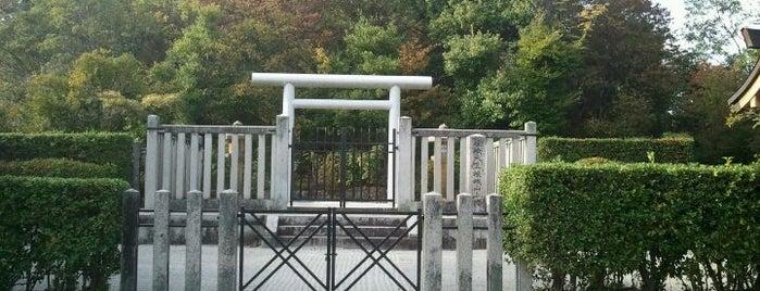 嵯峨天皇 嵯峨山上陵 is one of 天皇陵.
