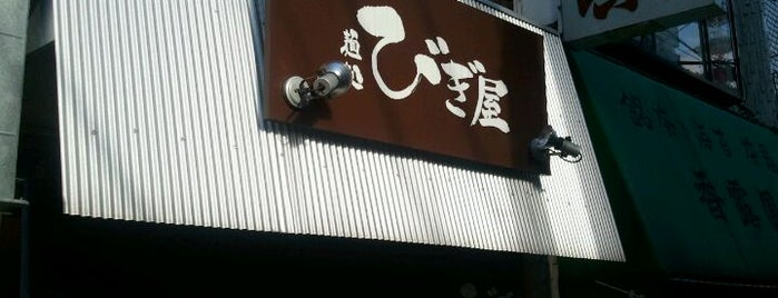 Bigiya is one of 東京オキニラーメン.