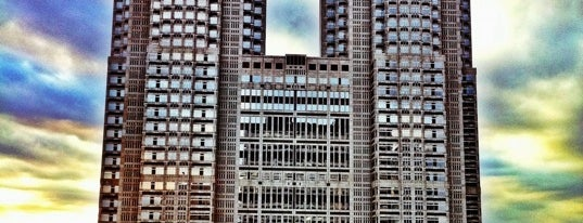 Tokyo Metropolitan Government Building is one of Bucket List Places.