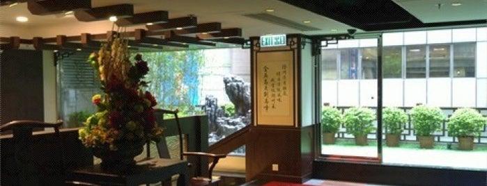 Golden Island Bird's Nest Chiu Chau Restaurant 金島燕窩潮洲酒樓 is one of 人間製作「飲食男女」食肆。.