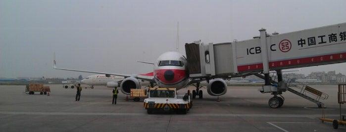 Kunming Wujiaba International Airport (KMG) 昆明巫家坝国际机场 is one of World AirPort.