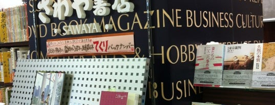 さわや書店 フェザン店 is one of shop in FESAN.