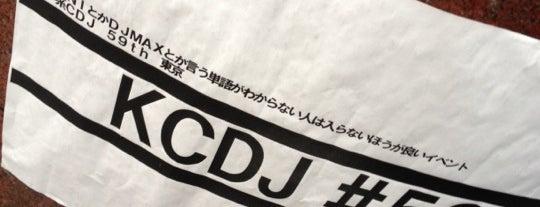 アドアーズ 中野店 is one of QMA設置店舗(東京区部山手線外).