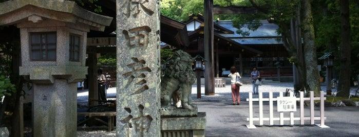 猿田彦神社 is one of 旅行.