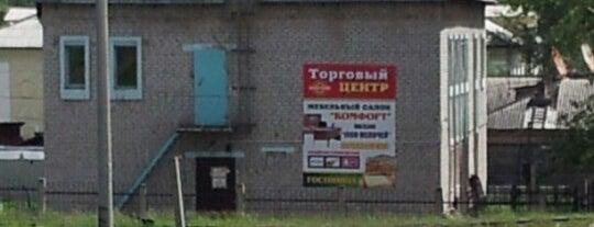 Ж/д станция Амазар is one of Транссибирская магистраль.