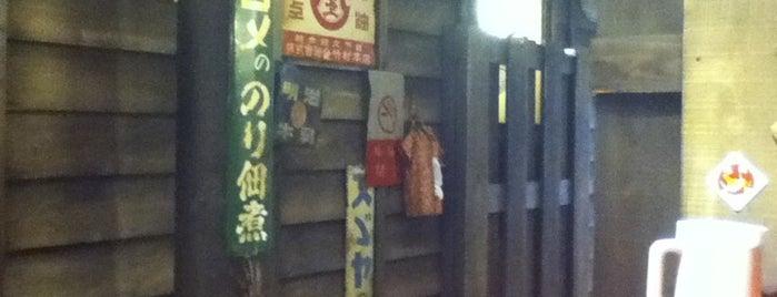 ラーメンヨシベー 錦糸町店 is one of ラーメン.