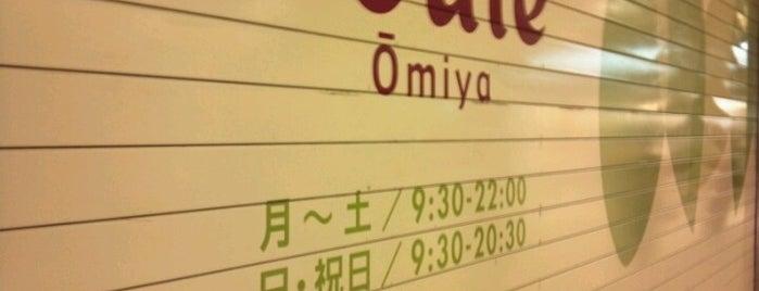 ecute Omiya is one of ショッピングモール.