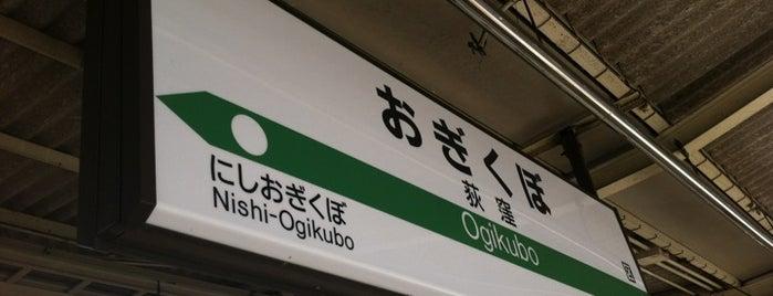 """JR Ogikubo Station is one of """"JR"""" Stations Confusing."""