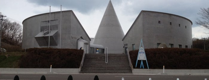 白瀬南極探検隊記念館 is one of Jpn_Museums2.