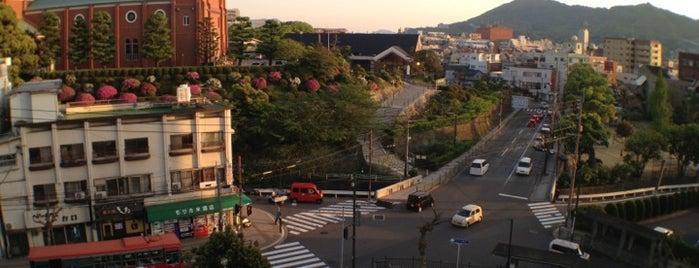 長崎カトリックセンター is one of 九州安宿 / Hostels and Guest Houses in Kyushu Area.