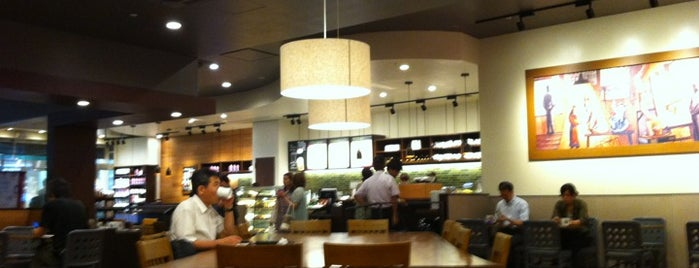Starbucks is one of CAFE.