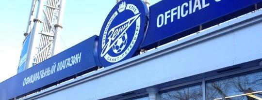 Официальный магазин ФК Зенит is one of Основной состав.