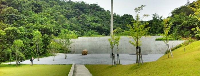 Lee Ufan Museum is one of naoshima.