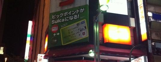 ビックカメラ 新宿東口店 is one of ビックカメラ BIC CAMERA.