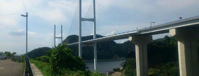 女神大橋 is one of 長崎市 観光スポット.