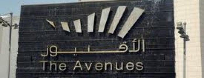 Best places in Kuwait