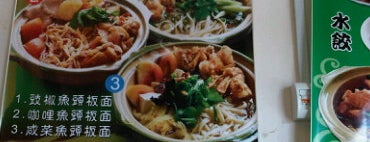 Beijing Pan Mee is one of Guide to Ipoh's best spots.