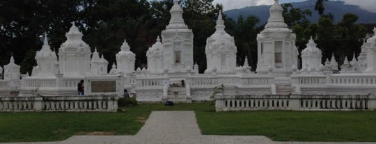 Wat Suandok is one of Chiang Mai.