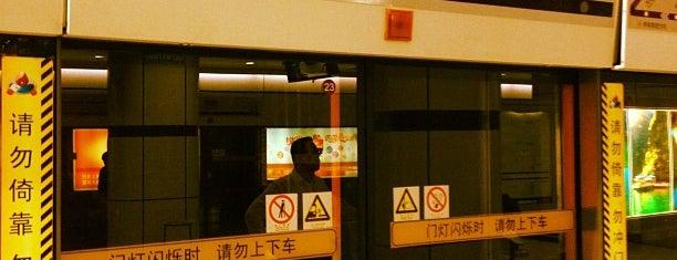 Tangqiao Metro Stn. is one of Metro Shanghai.