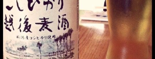 HARUMI POLANCO is one of Comida japonesa y más.