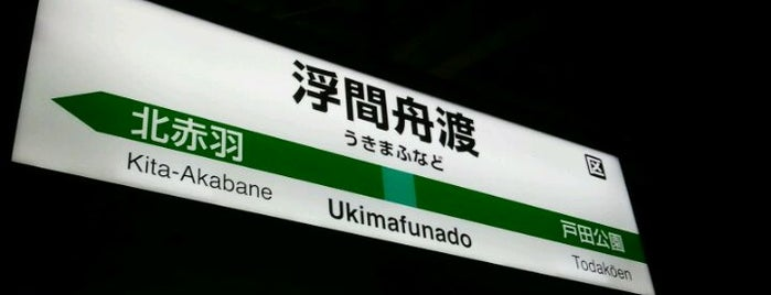 Ukimafunado Station is one of 埼京線.